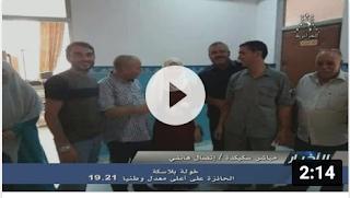 فيديو - تقرير التلفزيون الجزائري حول بلاسكة خول صاحبة اعلى معدل في بكالوريا 2017