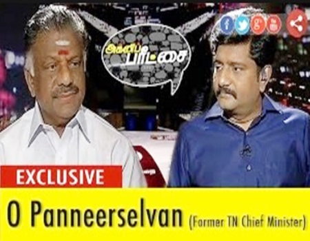 Agni Paritchai 25-02-2017 Exclusive interview with Former TN CM O. Panneerselvam