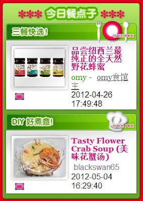 omy flower crab soup recipe