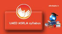 UMED MSRLM Syllabus