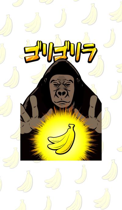 Gorillola 23