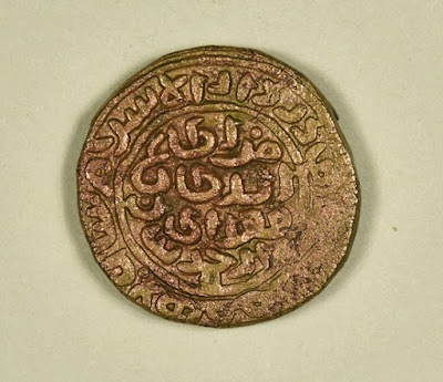 copper-coin-of-muhammad-bin-tughlaq