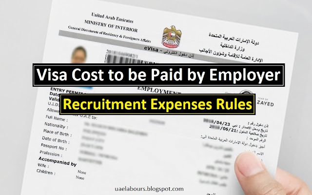 UAE Visa Cost Rules, Company must bear visa expenses in uae
