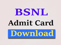 bsnl admit card 2016 - www.externalexam.bsnl.co.in. je hall ticket download