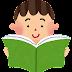 ゴールデンウィークですよ。どんな本読む?