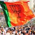 BJP के वरिष्ठ नेता 22 नवंबर को रहेंगे मध्यप्रदेश प्रवास पर, यहाँ होंगे कार्यक्रम