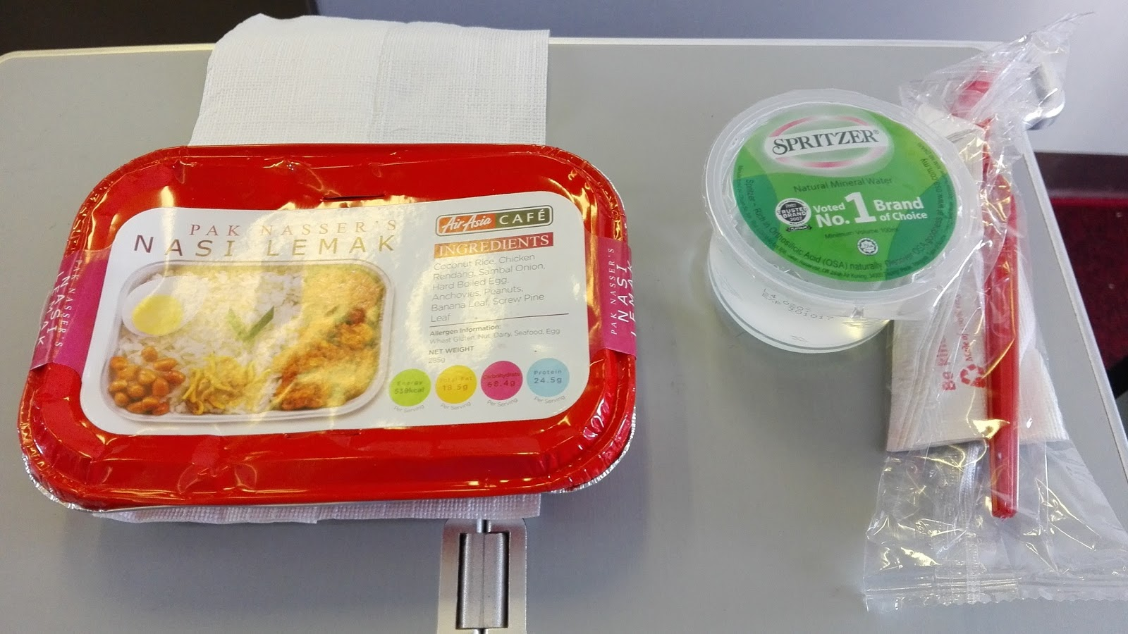 nasi-lemak-airasia エアアジア機内食