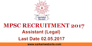 MPSC Assistant (Legal) Recruitment