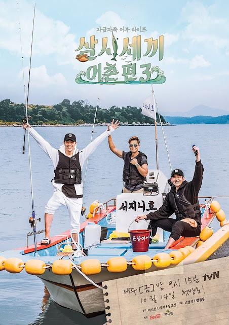 《一日三餐》第三季 漁村篇 首播創下高收視