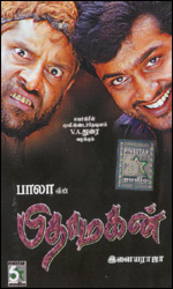 actor surya filmographymovie list hindi tamil malayalam