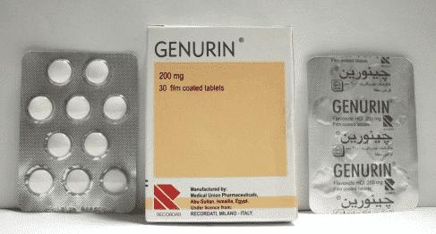 سعر دواء جينورين genurin اقراص لعلاج التقلصات