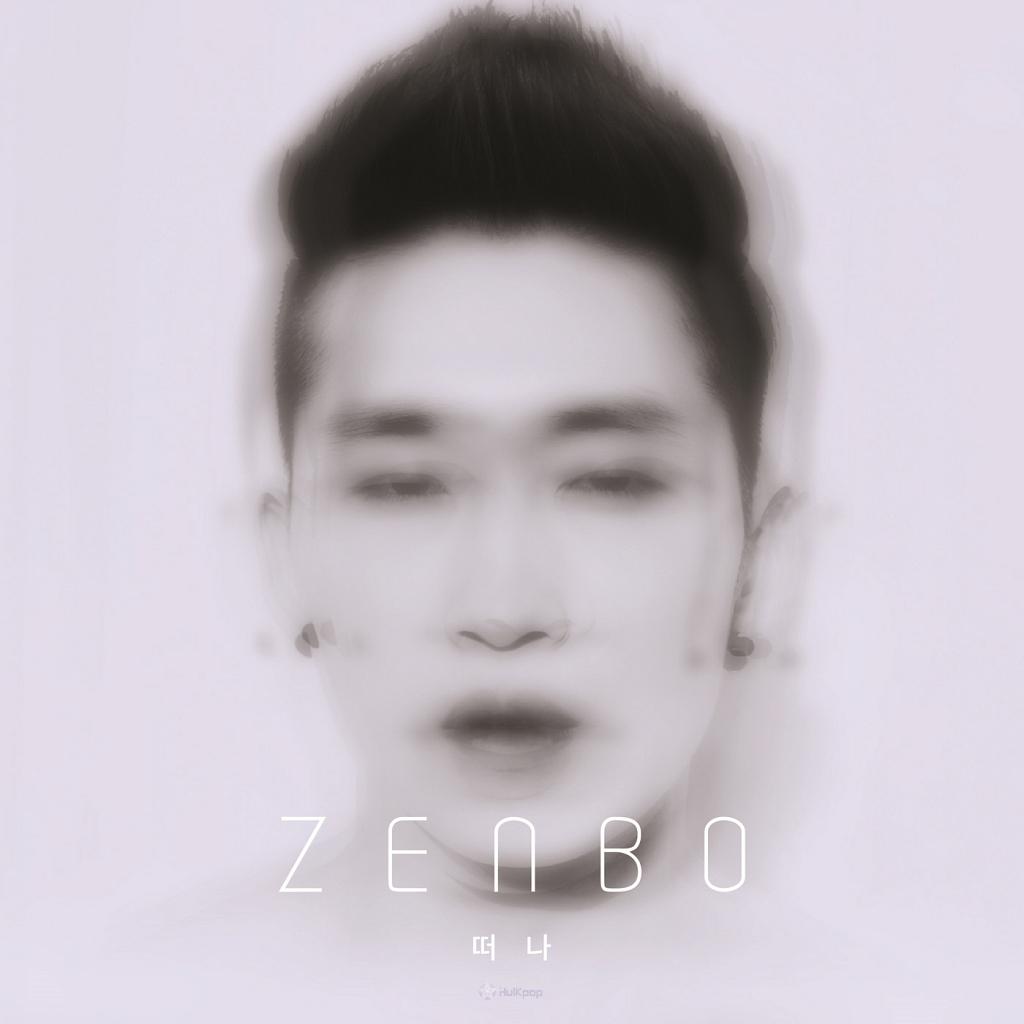 [Single] Zenbo – Leave Me