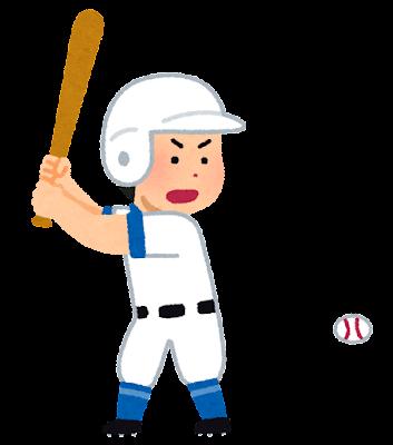 野球のバッターのイラスト