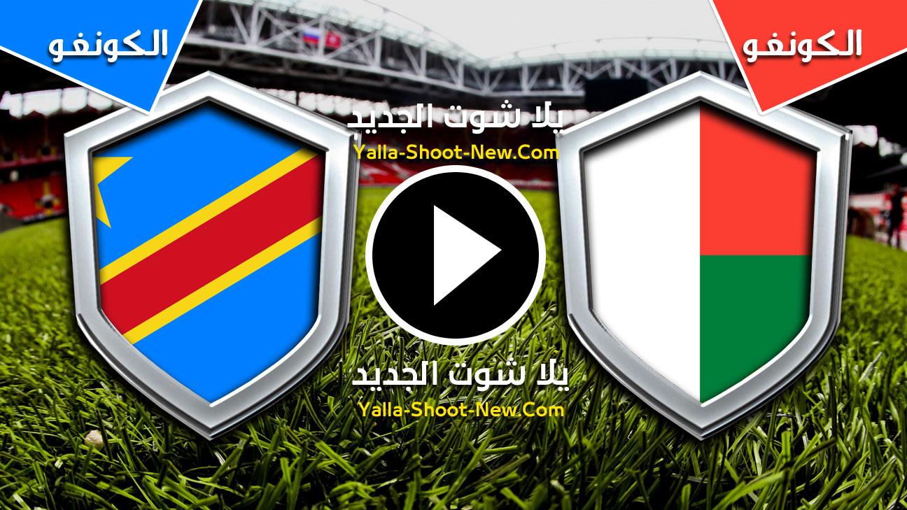 مباراة مدغشقر والكونغو الديمقراطية