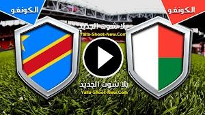 مدغشقر تتاهل لدور ربع النهائي من كأس الأمم الأفريقية بعد الفوز على الكونغو الديمقراطية بضربات الجزاء