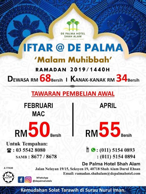 Iftar @ De Palma   Malaysian Foodie