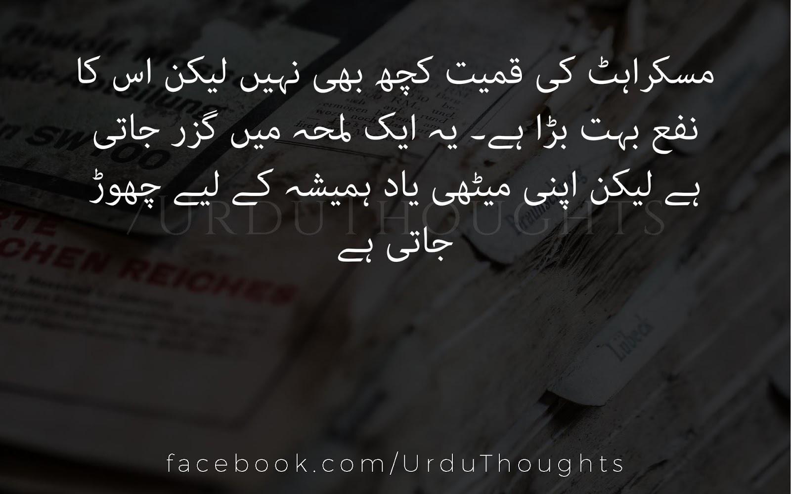 zindagi in islam urdu pdf