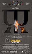 Mana Oori Ramayanam Movie Posters-thumbnail-1