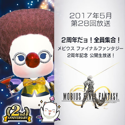 Mobius Final Fantasy 2nd Anniversary