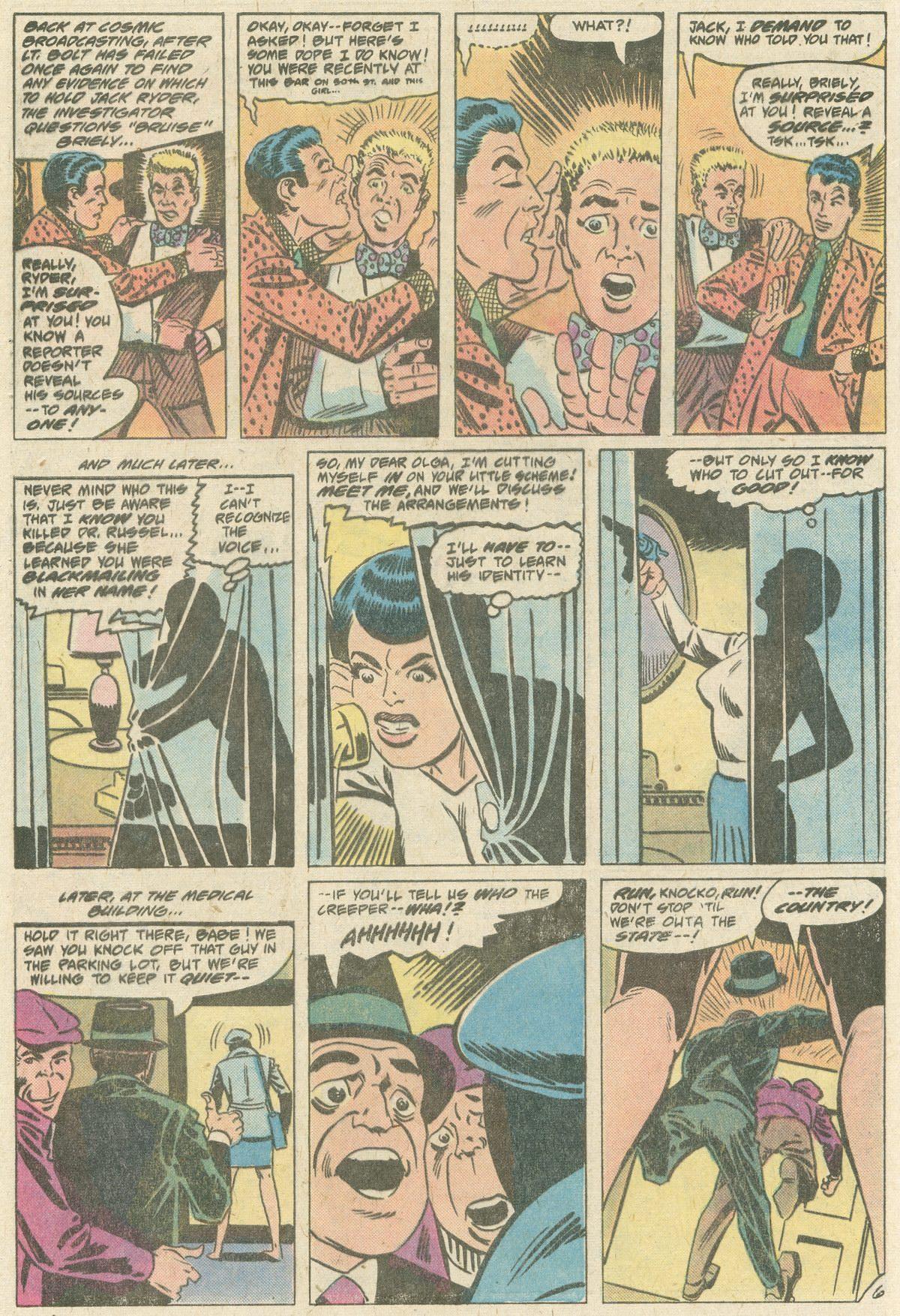 Read online World's Finest Comics comic -  Issue #252 - 61