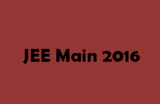JEE Main 2017 Logo