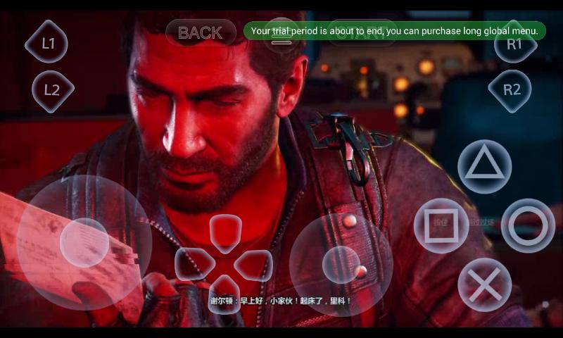 Remote Play PS4 apk