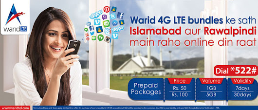 Warid offering 5GB for Rs. 100 4G LTE Pack for Islamabad and Rawalpindi ~ Telecom And Technology News Blog