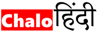 Chalo Hindi - India's best hindi Blog