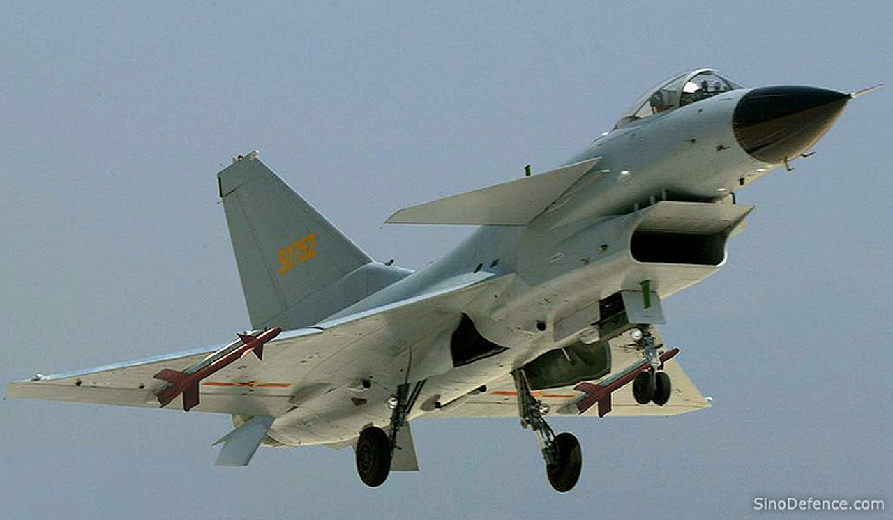 Eminem Future Fighter Aircraft