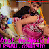 Suhagrat Ft Beer Pal Rao Remix By Dj Rahul Gautam