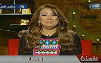 برنامج نفسنة 2-2-2017 إنتصار و هيدى و بدرية و مجد القاسم