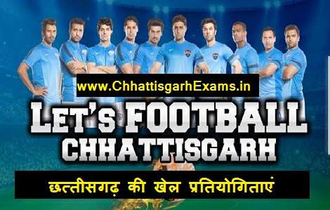 game competitions in chhattisgarh
