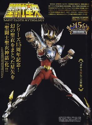 Scans de las revistas especializadas dedicada a Seiya de Pegaso ~Overture~ y los 15th Anniversary Goods