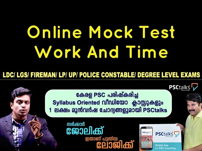 Online Mock Test-Work And Time