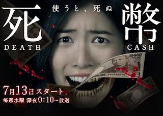 Death Cash Sub Indo [Complete]