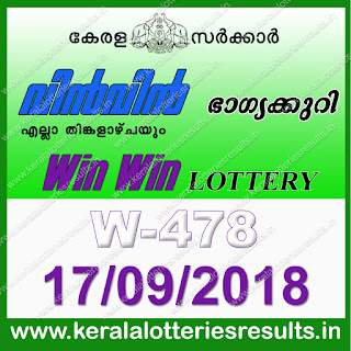 "KeralaLotteriesresults.in, ""kerala lottery result 17 9 2018 Win Win W 478"", kerala lottery result 17-09-2018, win win lottery results, kerala lottery result today win win, win win lottery result, kerala lottery result win win today, kerala lottery win win today result, win winkerala lottery result, win win lottery W 478 results 17-9-2018, win win lottery w-478, live win win lottery W-478, 17.9.2018, win win lottery, kerala lottery today result win win, win win lottery (W-478) 17/09/2018, today win win lottery result, win win lottery today result 17-9-2018, win win lottery results today 17 9 2018, kerala lottery result 17.09.2018 win-win lottery w 478, win win lottery, win win lottery today result, win win lottery result yesterday, winwin lottery w-478, win win lottery 17.9.2018 today kerala lottery result win win, kerala lottery results today win win, win win lottery today, today lottery result win win, win win lottery result today, kerala lottery result live, kerala lottery bumper result, kerala lottery result yesterday, kerala lottery result today, kerala online lottery results, kerala lottery draw, kerala lottery results, kerala state lottery today, kerala lottare, kerala lottery result, lottery today, kerala lottery today draw result, kerala lottery online purchase, kerala lottery online buy, buy kerala lottery online, kerala lottery tomorrow prediction lucky winning guessing number, kerala lottery, kl result,  yesterday lottery results, lotteries results, keralalotteries, kerala lottery, keralalotteryresult, kerala lottery result, kerala lottery result live, kerala lottery today, kerala lottery result today, kerala lottery"