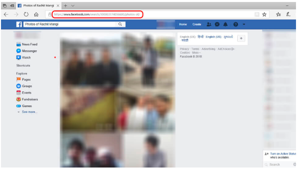 How To View Someones Private Photos On Facebook<br/>