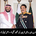 How much Sudia Arabia Pay To Islamic Commander General raheel sharif