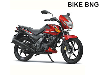 TVS Flame SR 125 in Bangladesh 2018
