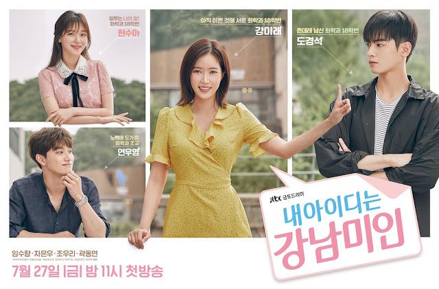 韓劇-我的ID是江南美人-線上看-戲劇簡介-人物介紹-JTBC