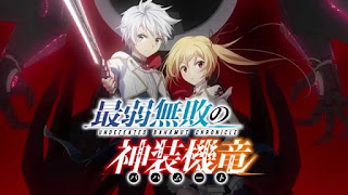 Anime Fantasy Romance Terbaik