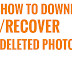 How to Download/recover your deleted photos, download these 3 apps