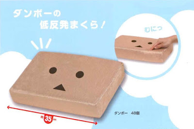 http://www.shopncsx.com/danboardmakura.aspx