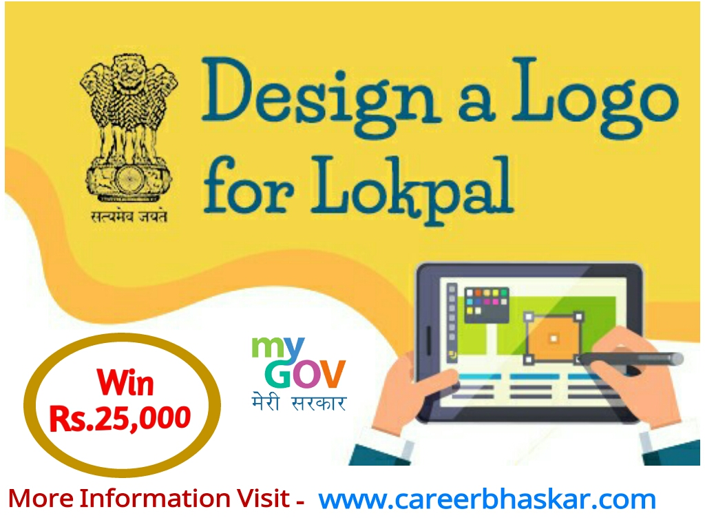 MyGov - Design a Logo for Lokpal