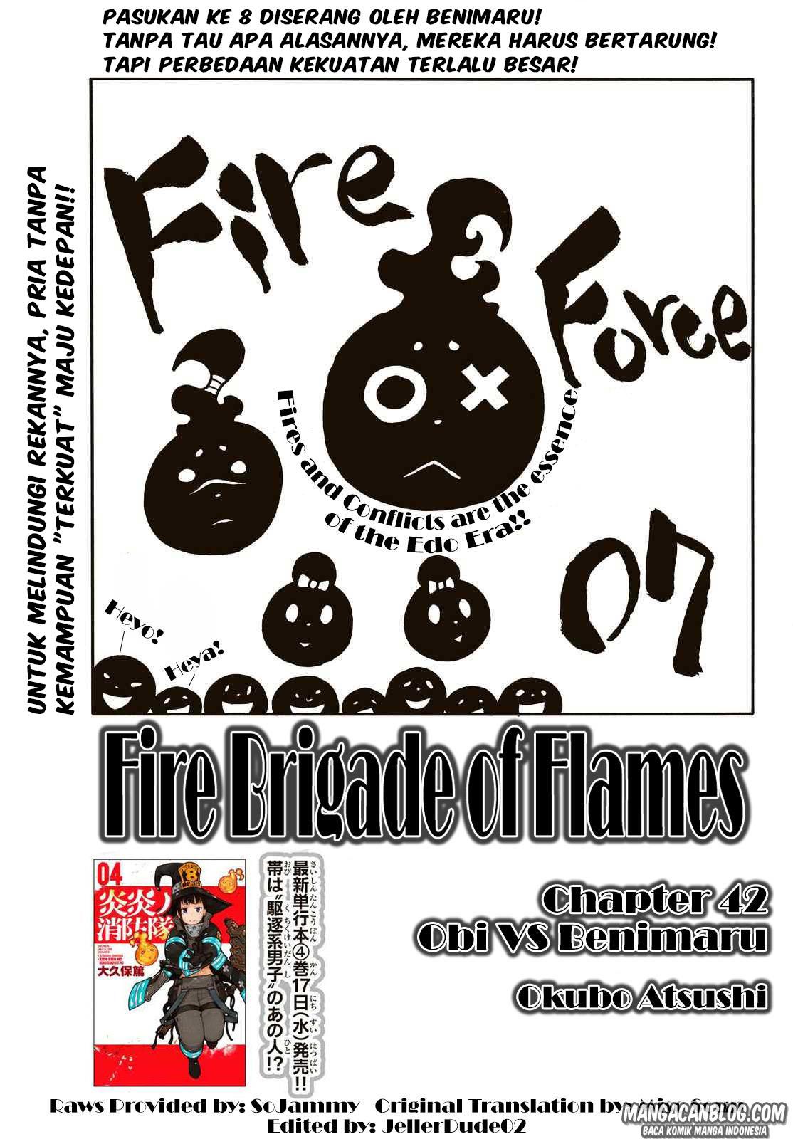 Komik fire brigade of flames 042 - chapter 42 43 Indonesia fire brigade of flames 042 - chapter 42 Terbaru 1|Baca Manga Komik Indonesia
