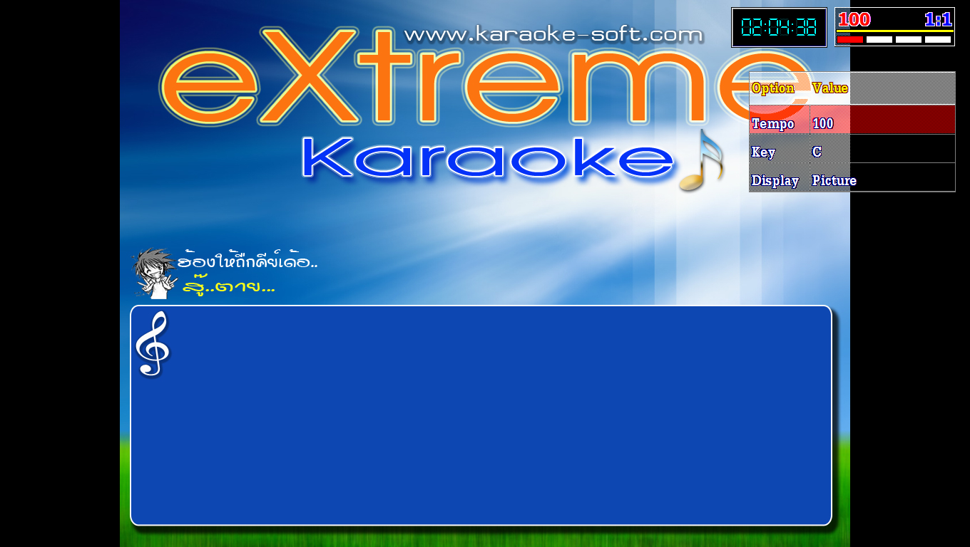 eXtreme Karaoke 2014 [One2up] Updated 12/2557 + SoundFont Live + Equalizer