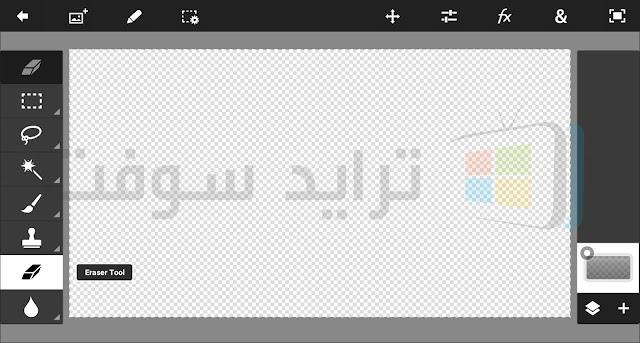 تحميل برنامج فوتوشوب تاتش Photoshop Touch 1.7.7 للأندرويد %D8%AA%D8%AD%D9%85%D