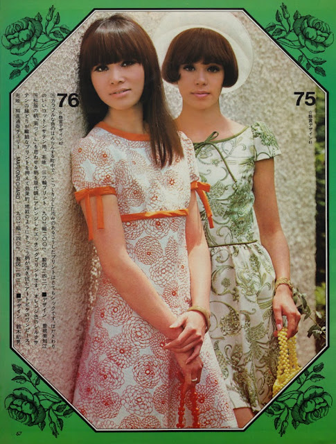 Young Women S Clothing Catalogs