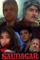 Bollywood classic-Saudagar