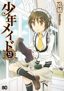 Shonen Maid 9